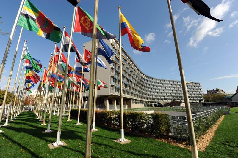 Sediul UNESCO din Paris